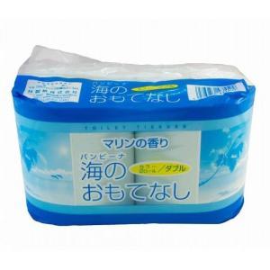 販促品/名入れ/ノベルティ向け香りつきトイレットペーパー「海のおもてなし」 2ロール (購入単位:60個〜) 安い/配布用/卸売りに!|soshina