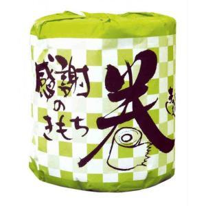 名入れ/粗品/ノベルティ向け感謝の気持ち巻き込みました トイレットペーパー (購入単位:100個〜)低単価まとめ買い/まとめ売り/安いに!|soshina