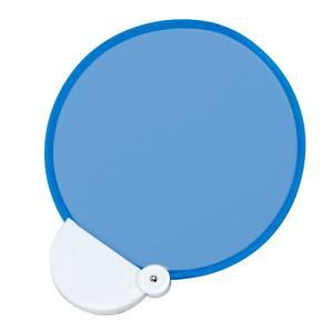 ノベルティ 記念品 フォールディングファンカラーズ(在庫品)(ブルー)  卸売り/まとめ売り|soshina