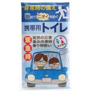 記念品/ノベルティ向け携帯用トイレ1P  防災/勤続記念に! soshina