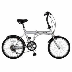 ノベルティ 記念品 ACTIVE911 ノーパンクFDB206S/20インチ折畳自転車6段ギア シルバー  soshina