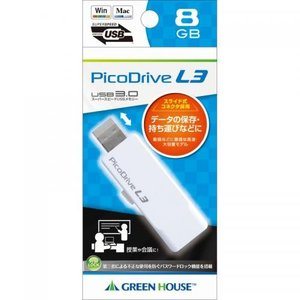 名入れ/ノベルティ向けUSB3.0メモリー ピコドライブL3 8GB  もらって嬉しい/まとめ売りに! soshina