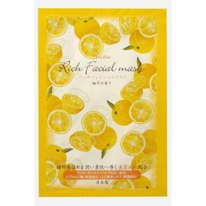 ノベルティ 記念品 リッチフェイシャルマスク[柚子の香り]  まとめ売り/卸売り soshina