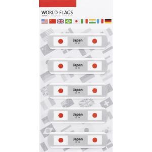 粗品/ノベルティ/名入れ向け国旗の絆創膏ワールド フラッグスC-日本 (購入単位:400個〜) 低単価/卸売り/ばらまきに!|soshina
