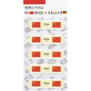 ノベルティ/粗品/名入れ向け国旗の絆創膏ワールド フラッグスC-中国 (購入単位:400個〜)オリジナルまとめ買い/卸売り/安価に!|soshina