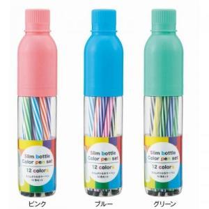 粗品/販促品向けスリムボトルカラーペン12色セット  オリジナル対応/安いに!|soshina