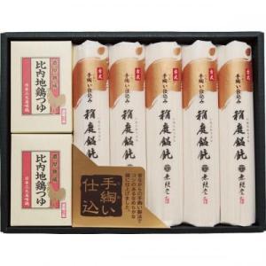 うどん・そばカテゴリの稲庭饂飩・比内地鶏つゆ ...の関連商品4