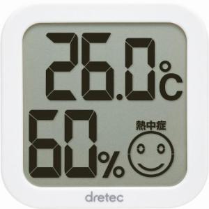 名入れ/ギフト/ノベルティ向けO-271WT デジタル温湿度計 ホワイト (購入単位:2個〜)プリントまとめ買い/周年記念/名入れ対応に!|soshina