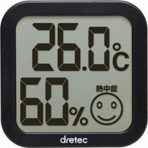 ギフト/販促品/記念品向けO-271BK デジタル温湿度計 ブラック (購入単位:2個〜)見積もり/周年記念/勤続記念に!|soshina