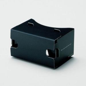 ノベルティ/記念品/粗品向けVRヘッドマウントボックス(ブラック) (購入単位:10個〜) まとめ売り/もらって嬉しい/オリジナル対応に!|soshina