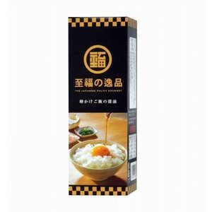 景品/販促品向け至福の逸品 卵かけご飯の醤油200ml  お礼/おみやげに! soshina