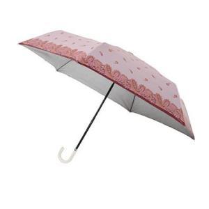 【粗品 記念品】パステルペイズリー晴雨兼用折りたたみ傘  周年記念/プリントまとめ買いに!|soshina