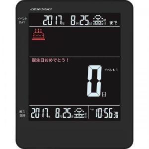 置時計カテゴリのイベントカウントダウンクロック 【購入単位:...