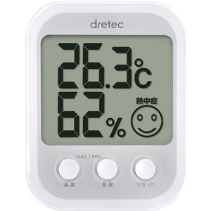 販促品/記念品/名入れ向けドリテック デジタル温湿度計オプシスプラス ホワイト (購入単位:2個〜) 名入れ対応/卒業/見積もりに!|soshina