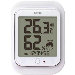 名入れ/ギフト/販促品向けドリテック ルーモ デジタル温湿度計 ホワイト (購入単位:1個〜) 勤続記念/卒業/まとめ売りに!|soshina