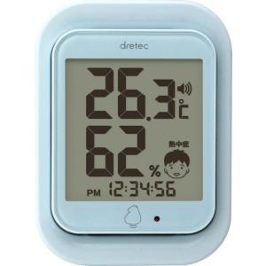 名入れ/ギフト/販促品向けドリテック ルーモ デジタル温湿度計 ブルー (購入単位:1個〜) 卸売り/まとめ売り/勤続記念に!|soshina