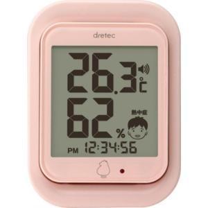 名入れ/ノベルティ/記念品向けドリテック ルーモ デジタル温湿度計 ピンク (購入単位:1個〜) 見積もり/まとめ売り/名入れ対応に!|soshina