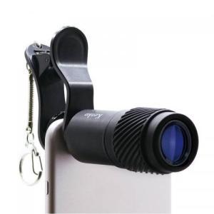 ノベルティ/記念品/名入れ向けスマホ用7倍望遠レンズ (購入単位:1個〜) もらって嬉しい/見積もり人気/短納期に!|soshina