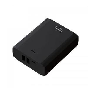 名入れ/記念品/粗品向けモバイルバッテリー10400 ブラック (購入単位:1個〜) オリジナル対応/もらって嬉しい/まとめ買いに!|soshina