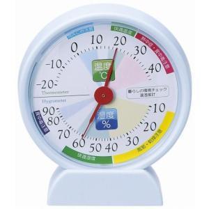 記念品/ギフト/名入れ向け暮らしの環境チェック温湿度計 (購入単位:13個〜) 勤続記念/見積もり/プリントまとめ買いに! soshina