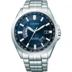 記念品/名入れ/ノベルティ向けシチズン メンズ電波腕時計 ネイビー (購入単位:1個〜) 見積もり/名入れ対応/卸売りに! soshina