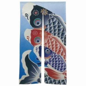【粗品 記念品】鯉のれん  開店記念/周年記念に!|soshina