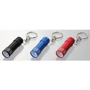 名入れ/記念品向け3灯式LEDライト(キーリング付)  名入れ対応/卸売りに! soshina