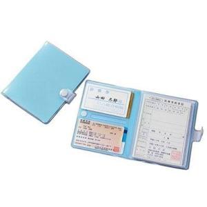 粗品/ノベルティ向け保険証・カードケース  安価/安いに! soshina