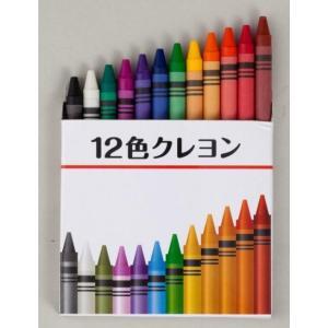 記念品/販促品向け12色クレヨン  卸売り/まとめ売りに!|soshina
