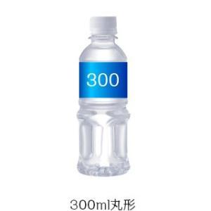 名入れ/販促品向け[名入込]オリジナルボトル ミネラルウォーター 300ml 5000本  お礼/手土産に!|soshina