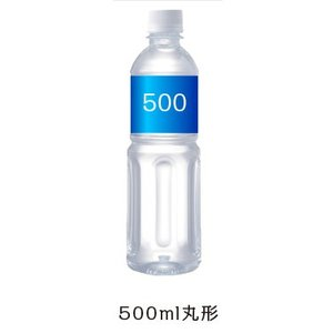 粗品/ノベルティ向け[名入込]オリジナルボトル ミネラルウォーター 500ml 300本〜2000本  ご来店/お返しに!|soshina