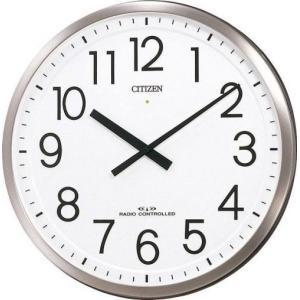 記念品/名入れ/ギフト向けパルフィスF オフィスタイプ電波掛時計 (購入単位:1個〜)プリント/見積もり/新築祝いまとめ買いに! soshina
