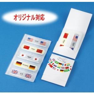 名入れ/販促品向け完全オリジナル絆創膏セット【版代込】  プリント/オリジナルまとめ買いに! soshina