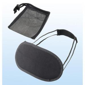 トラベルグッズカテゴリのアイマスク(メッシュケース付) 【購入単位:10個〜】まとめ買い/卸売り/安い