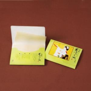 ノベルティ/名入れ/販促品向けあぶらとり紙(茶紙) まいこ一番N 100枚入 500個セット (購入単位:1個〜)まとめ売り/安価/卸売りに!|soshina