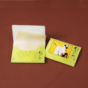 ノベルティ/販促品/粗品向けあぶらとり紙(茶紙) まいこ一番N 150枚入 350個セット (購入単位:1個〜)オリジナルまとめ買い/卸売り/ばらまきに!|soshina