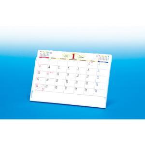 ノベルティ/景品向け[カード名入れ代込] DMサイズカレンダー 2021年度版 [別途版代]  卸売り/見積もりに!|soshina
