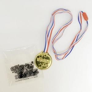 イベント/おまけ/景品向けキラキラスター金メダル (購入単位:50個〜) 子供会/お祭り/飲食店に!|soshina