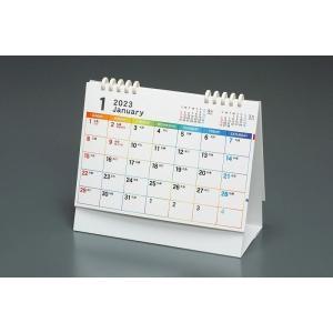 ノベルティ 記念品 [1色名入れ代・版代込] 5連エコカレンダー(B6サイズ) 2022年度版 小ロット50個〜対応 |soshina