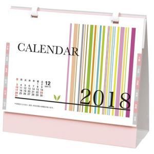 名入れ卓上の[名入れ代込] 卓上カレンダー2018(大) 2018年度版 [別途版代] 【購入単位:100個〜】印刷/業務用/年末年始