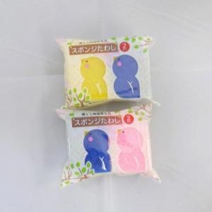 販促品/ノベルティ/景品向けスポンジたわし2P (購入単位:500個〜)安価/卸売り/まとめ買いに!