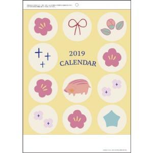 景品/粗品/ノベルティ向け[名入れ代込] A3カレンダー 2019年度版 [別途版代] 【購入単位:100個〜】安い/安価/まとめ買いに!