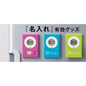 ノベルティ/販促品/ギフト向けPlay!Colorキッチンタイマー1個 (購入単位:13個〜) 料理/女性向け/主婦に!|soshina