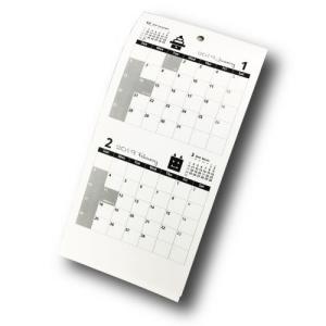 名入れ/ノベルティ/粗品向けモノクロームカレンダー(名入れあり) (購入単位:80個〜) 安価/まとめ買い/安いに!