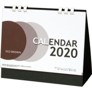 イベント/名入れ/ノベルティ向け[名入れ代込] エコブラウン(大) 2020年度版 [別途版代] (購入単位:100個〜) まとめ売り/見積もり/オリジナル対応に!