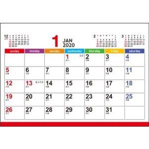 イベント/名入れ/ノベルティ向け[名入れ代込] エコブラウン(大) 2020年度版 [別途版代] (購入単位:100個〜) まとめ売り/見積もり/オリジナル対応に!|soshina|02