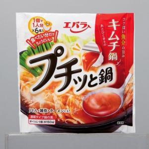 粗品/販促品向けプチっと鍋 キムチ鍋  ご来店/お礼に!