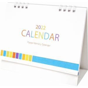 ノベルティ 記念品 [箔押し名入れ代込] パステルメモリー卓上カレンダー 2022年度版 ※別途版代 |soshina