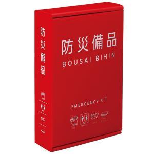 記念品/販促品向け防災備品(四六判サイズ)  備蓄まとめ買い/災害に! soshina
