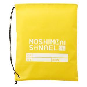 ノベルティ 記念品 モシモニソナエル 防災14点セット |soshina